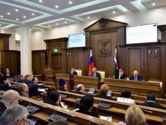 банкротство Белгород