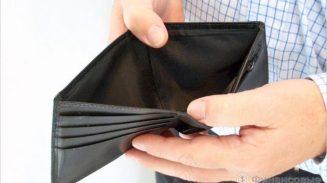 Долговая яма. Как вылезти